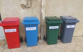 ليس بالفرز وحده تحلّ أزمة النفايات