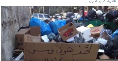 مسيرة سيارة في النبطية الجمعة اعتراضا على اقفال معمل فرز النفايات في الكفور