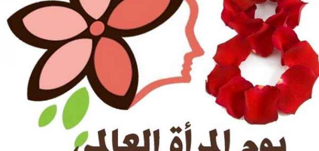 المكتب التربوي للتنظيم الشعبي الناصري: في اليوم العالمي للمرأة معا حتى نصل الى المساواة الحقيقية