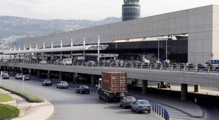 جمارك المطار ضبطت 31 كيلو من الكوكايين مع احد الوافدين من البرازيل