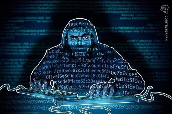 هجمات الكترونية على مواقع الكترونية حكومية في فرنسا