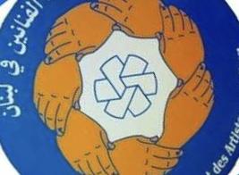 معركة صندوق تعاضد الفنانين تنتقل إلى نقابتهم: فصل إحسان صادق وآخرين عقابا على المساءلة والكشف عن الفساد