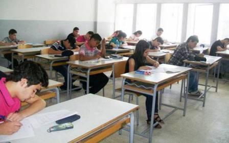 صدور نتائج امتحانات الدورة الاستثنائيّة لـ «الثانويّة»