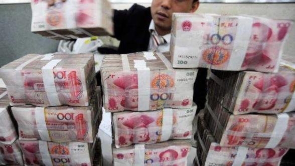رئيسة بنك صيني تدعو للإسراع في تحويل اليوان لعملة عالمية