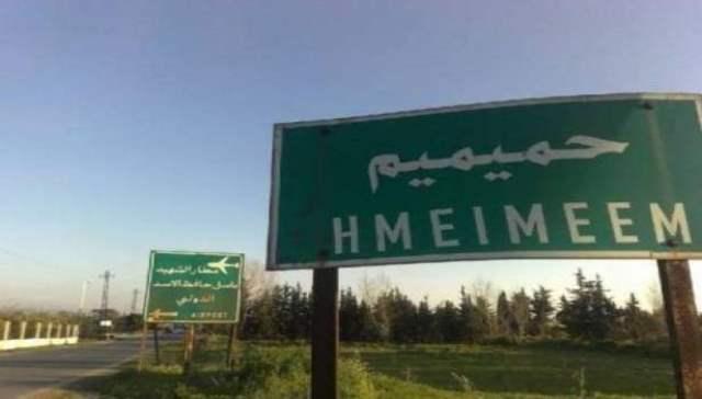 الدفاع الروسية: تدمير 5 طائرات مسيرة خلال 24 ساعة أطلقت من إدلب نحو حميميم
