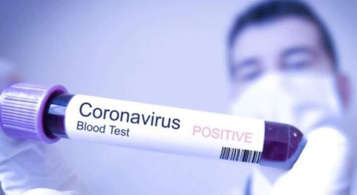 السلطات الفرنسية تعلن الإقفال التام بسبب انتشار فايروس كورونا