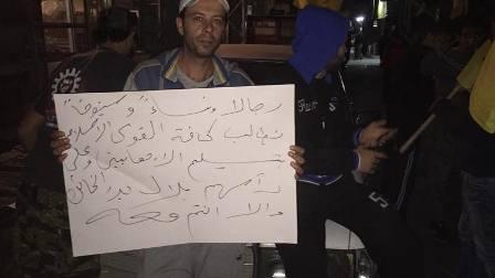 بالصور: اعتصام  في الشارع التحتاني لمخيم عين الحلوة للمطالبة باعتقال بلال بدر