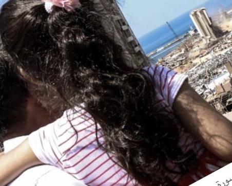 أطفال بيروت ليسوا بخير: من سلم من الإصابة صحّته النفسية مهدّدة