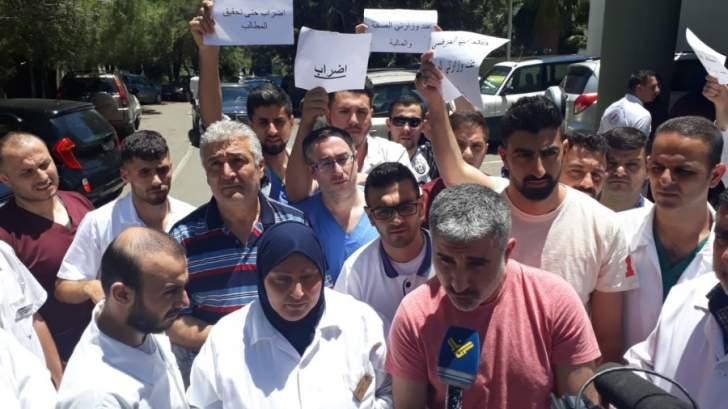 موظفو مستشفى النبطية الحكومي صعدوا تحركهم للمطالبة بالسلسلة