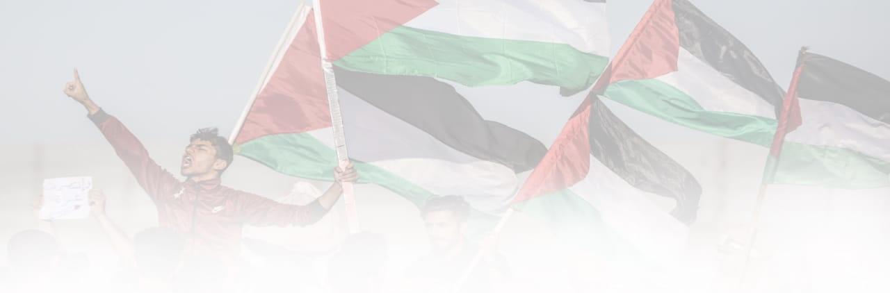 دعوة لوقفة في ساحة الشهداء في صيدا تضامناً مع إخواننا في فلسطين الأبيّة