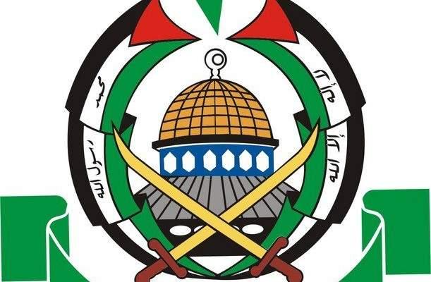 حماس دانت تطبيع المغرب وإسرائيل: لا تعبر عن الشعب المغربي الأصيل