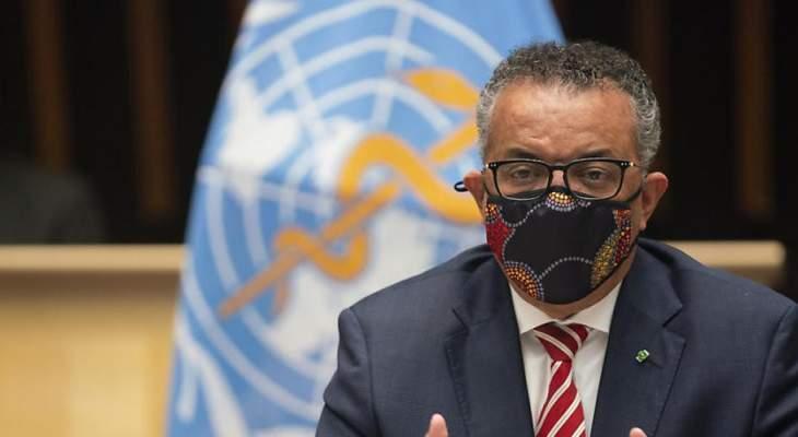 مدير عام منظمة الصحة العالمية دعا لليقظة بمواجهة موجة