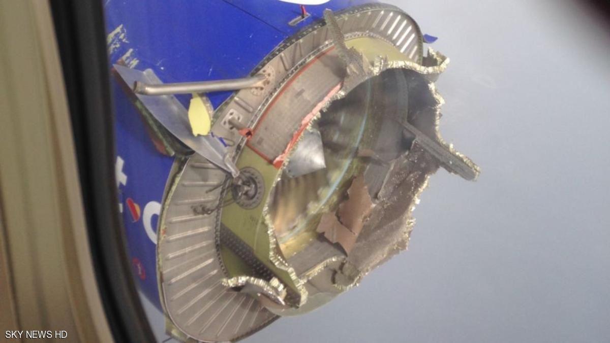 تساقط قطع محرك طائرة أثناء الطيران.. فماذا حصل؟