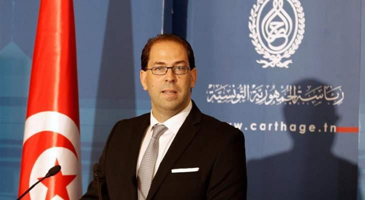 رئيس الحكومة التونسية يوسف الشاهد يترشح رسميا للانتخابات الرئاسية 2019