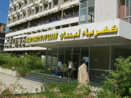 موظفو كهرباء لبنان في الشارع مجدداً..