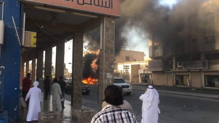 انفجار سيارة مفخخة في أحد شوارع القطيف شرق السعودية