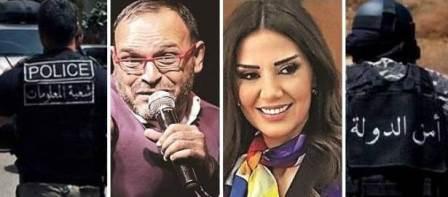 قضية المقدم سوزان الحج تفضح امورا خطيرة