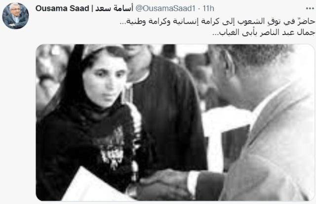أسامة سعد على تويتر: التحية للشهيد محمد طحان و التحية لشهداء الشعب الفلسطيني.