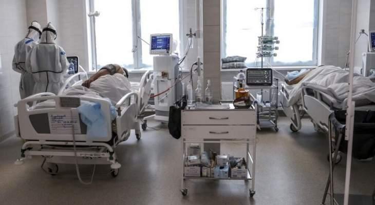 سلطات روسيا سجلت 153 حالة وفاة جديدة بفيروس كورونا في أعلى حصيلة يومية