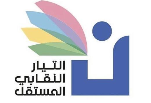 من اسرار الصحف اللبنانية ليوم الأربعاء 30 كانون أول 2020*