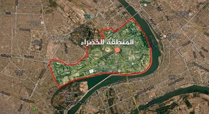 الميادين: سقوط صواريخ على المنطقة الخضراء في وسط بغداد