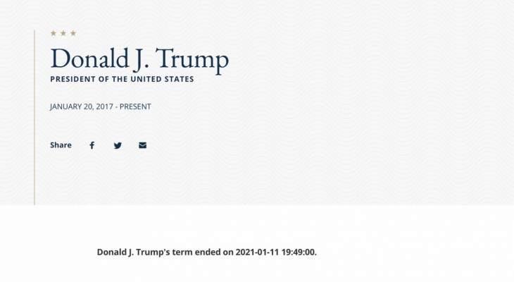 اختراق موقع الخارجية الأميركية ووضع إشارة بأن ترامب انتهت ولايته اليوم