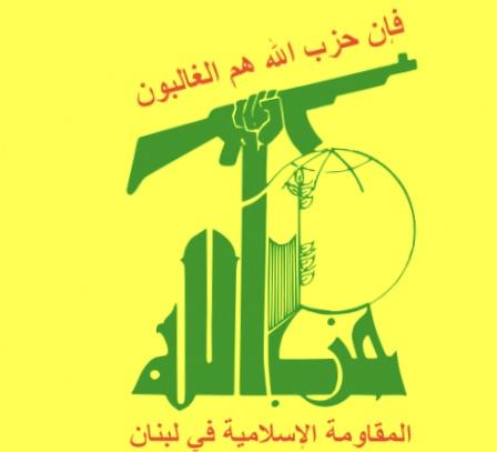 حزب الله: لم يحصل اي اشتباك او اطلاق نار من طرفنا حتى الان