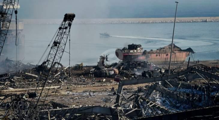 حكومة الموزمبيق أكدت أنها غير مسؤولة عن الكارثة التي وقعت في بيروت بعد انفجار المرفأ