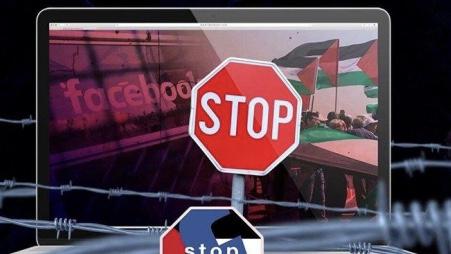 حملة إلكترونية ضد هجوم