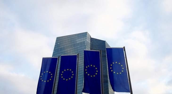 الاتحاد الأوروبي يطالب إيران بالتراجع عن خطوات تخصيب اليورانيوم ووقف التصعيد