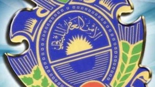 توقيف شخص في شتورة لقيامه بأعمال الصرافة دون ترخيص