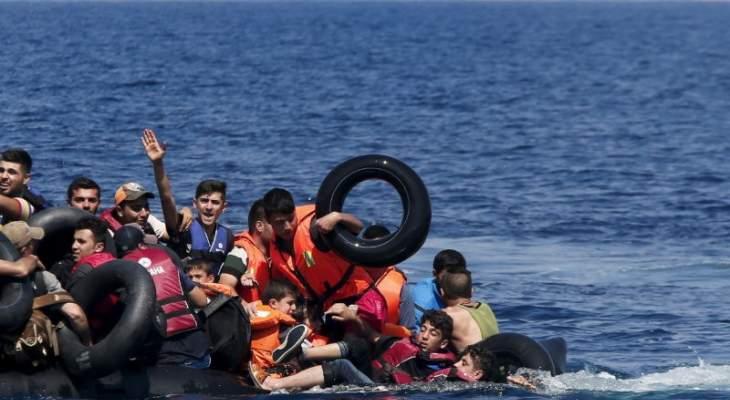 الأمم المتحدة: غرق قارب يحمل أكثر من 50 شخصا قبالة السواحل الليبية