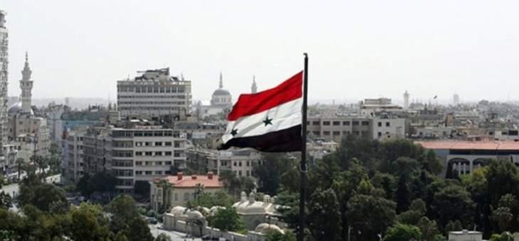 وزارة الصحة السورية تعلن عدم تسجيل أي إصابة بفيروس