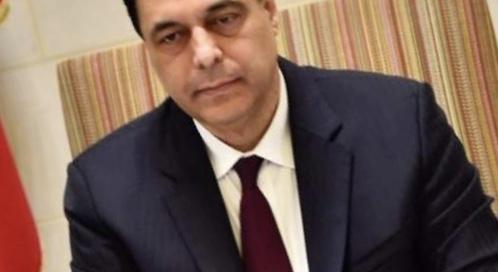 دياب اعلن استقالة الحكومة: الله يحمي لبنان