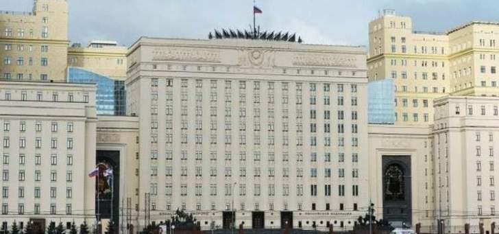 الدفاع الروسية: الولايات المتحدة دربت مسلحين لشن أعمال إرهابية في تدمر
