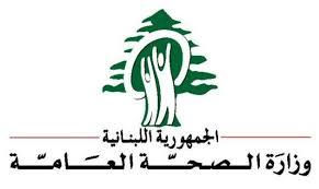 وزارة الصحة استدعت الشركة المستوردة لدواء الحمى المالطية للاستفسار عن حقيقة عدم توفره في الاسوا