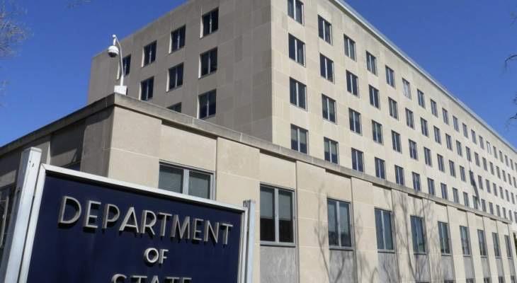 الخارجية الأميركية: القضايا التي ستتم مناقشتها بفيينا هي خطوات تخفيف العقوبات التي ينبغي لواشنطن اتخاذها