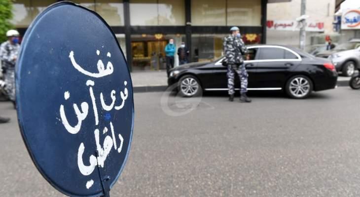 قوى الأمن:تدابير سير استثنائية الخميس بسبب الجلسة التشريعية بالأونيسكو