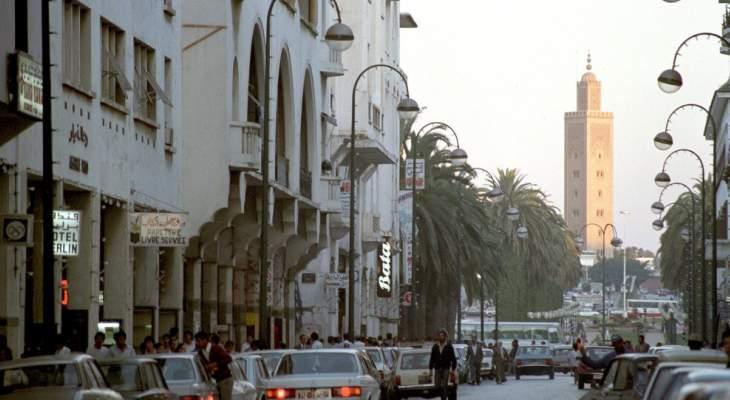 هيئات حقوقية وحزبية تنظم مسيرة حاشدة بالمغرب رفضا لـ
