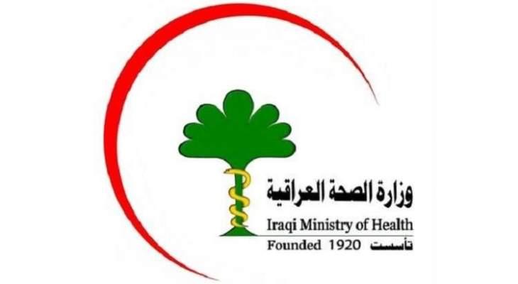 الصحة العراقية: تسجيل أول حالة وفاة بفيروس كورونا في العاصمة بغداد