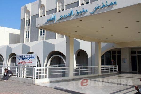 مستشفى بيروت الحكومي: عدد المصابين بالكورونا في المستشفى للمتابعة هو 80