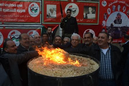 بالصور.... احتفال لحزب الشعب الفلسطيني في الذكرى الـ 35 لإعادة التأسيس