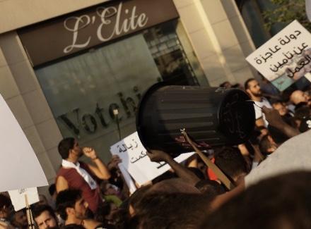"""خاتمة قضيّة """"تظاهرة لو غراي"""" في 2015 تقترب: محامو الدّفاع يطلبون براءة المتظاهرين وإدانة مرتكبي الفساد"""