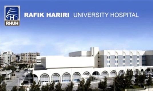 التقرير اليومي لمستشفى الحريري : 592 فحصا وحالة وفاة واحدة