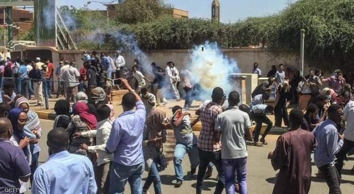 أ.ف.ب: مقتل اربعة متظاهرين برصاص الشرطة السودانية في الخرطوم