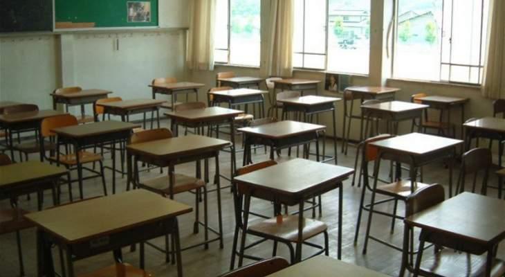 مفوضية اللاجئين ووزارة التربية اعادتا تأهيل 15 مدرسة رسمية