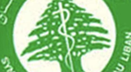 كتاب من نقابة المستشفيات الى حسن وكركي: لتعديل التعرفة الإستشفائية