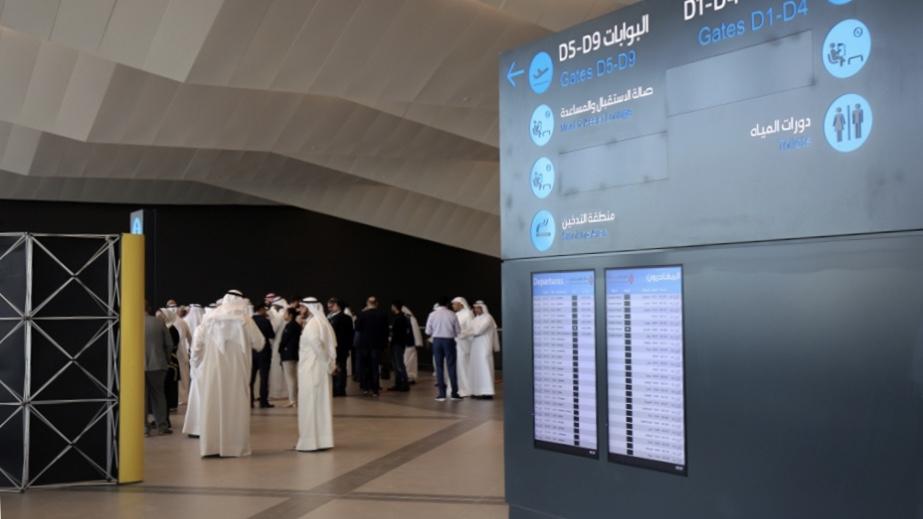 تقرير «أميري» في الكويت: السعودية قد تهاجمنا!