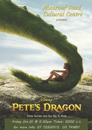 Pete's Dragon فيلم للأطفال يعرض في مركز معروف سعد الثقافي في صيدا