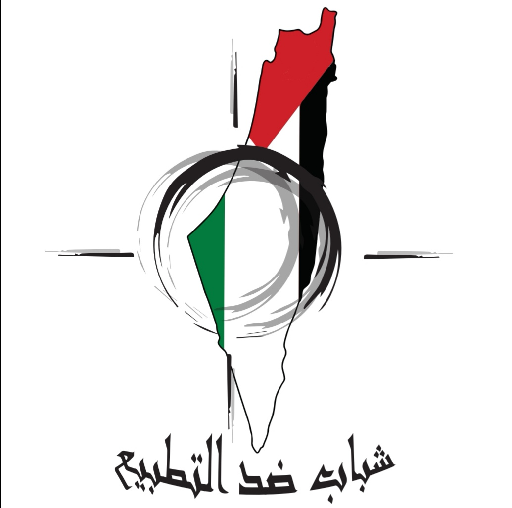 وقفة احتجاجية رفضا للتطبيع امام سفارة سلطنة عمان في بيروت